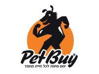 רישוי פלוס | יועץ נגישות | בטיחות באש - Petbuy