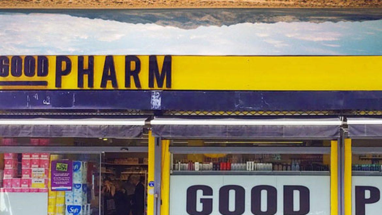 הדרישות לרישוי למפעלי קוסמטיקה, חנויות פארם וכיצד לעמוד בהן