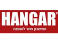 רישוי פלוס | יועץ נגישות | בטיחות באש - רשת HANGAR