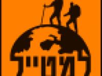 רישוי פלוס | יועץ נגישות | בטיחות באש - רשת למטייל